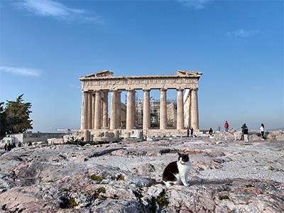 Atenas – Europa en Invierno 2019